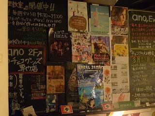 静岡名古屋 平成21年4月 054.jpg