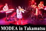 MODEA in Takamatsu